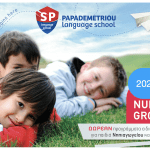 Nursery Group